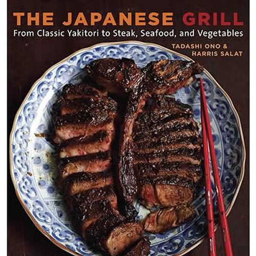 Japanese Grill From Classic Yakitori to Steak Seafood and Vegetables