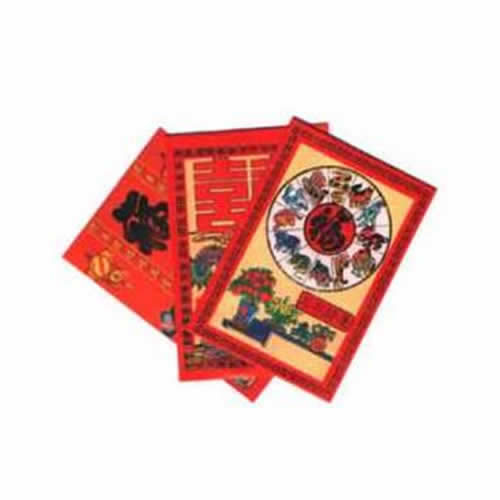Red Packet (Hang Bao, Ang Pao, Lai See) – Monetary Contribution